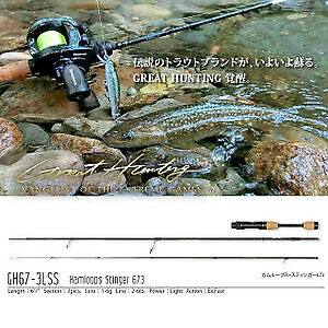 Megabass GREAT HUNTING GH 67-3 LS  Ship From Japan