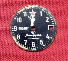 "Cadran montre URSS - VOSTOK KOMANDIRSKIE ""Grozny"" - Zakaz  - vintage"