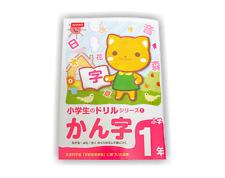 Daiso JAPANESE KANJI DRILL BOOK SERIES 1 / 81 first grade Kanji ALL IN JAPANESE