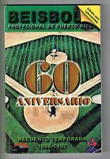 Revista Beisbol Liga Profesional De Puerto Rico Baseball Temporada 1996-97 T.V