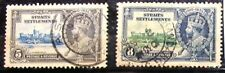 1935 - Used Stamps :  SILVER JUBILEE: Straits Settlement
