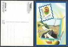 1999 ITALIA CARTOLINA POSTE CHINA 99 - D