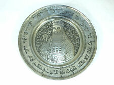 Ausgefallener ziselierter Judaica Teller Judaika 19 Jh.