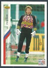 UPPER DECK WORLD CUP USA 1994- #215-RUSSIA & CHELSEA-DMITRI KHARINE