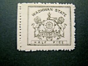 1888 India Wadham state 1/2 Pice 12pf thick white paper MNH NG F