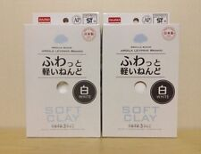 [ 2packs ] DAISO Soft Clay White