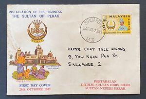 Malaysia Perak 1963 Sultan Installation Private FDC Posted to Singapore