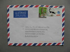 INDONESIA, cover to Germany 1998, ao stamp 40000 duck