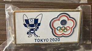 Tokyo 2020 Taiwan dated mascot NOC pin