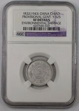 YR32 (1943) China Chiao Aluminum Coin Y-525 Prov.Government NGC XF Details Damge