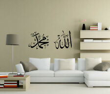 Allah/Muhammad Islamic Wall Stickers Quotes Decals Calligraphy UK Decor 112xd