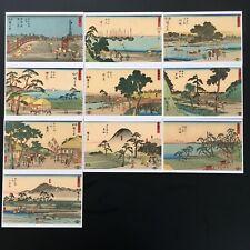 Ukiyo-e Postcard, Utagawa Hiroshige 10 pieces set, Japanese art