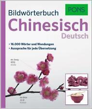Chinesische Fachbücher, Lehrbücher & Nachschlagewerke als
