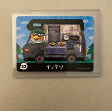 Admiral #32 *Authentic* Animal Crossing Amiibo Card | NEW | JPN Version |