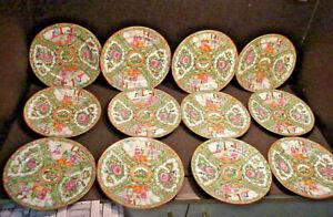 """Famille Rose MEDALLION 12 Plates 6"""" Bread & Butter Appetizer"""