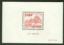 Japan 1950  HIMEJI CASTLE - National Treasure  BLOCK S/S  Sk # 349  mint MH