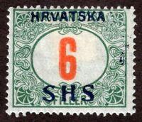 Yugoslavia(Croatia-Slavonia) Unissued Overprinted Postage Due
