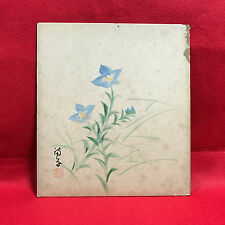 Japanese Vintage watercolor paintings /Shikishi art/The Gentian/1751