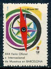 STAMP / TIMBRE VIGNETTE / ESPANA / ESPAGNE BARCELONA / XXIX FERIA 1961