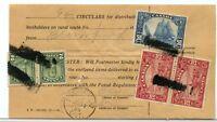 RARE 50c Bluenose +2x20c+2x2c used Householder receipt 1929 94 circulars Canada