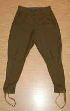 Pants Breeches Combat Trousers Russian Soviet Army Military Uniform USSR S-32