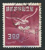 Ryukyu Islands, 1952, Scott #18, Used, Very Fine