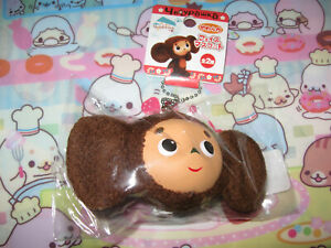 Nic Cheburashka Monkey Squishy - New w/ Tag