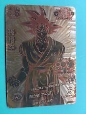 Super Dragon Ball Z Heroes P(Promo) Card Goku GDPB-34 FREE SHIPPING GOLD/NEW