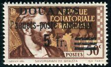 AEF ZOLL 1946 Yvert DOUANES 1 TROPENGUMMI (F4612