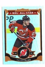 Patrik Elias 2015-16 O-Pee-Chee, Rainbow Foil, Hockey Card !!