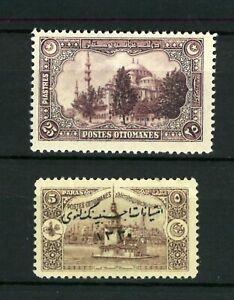 Turkey Ottoman   Good set stamps  MNH**  (645)