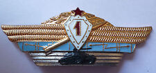 RUSSIAN ARMOUR SPECIALIST CLASS 1 BREAST BADGE
