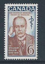 Canada #495i Single Hibrite Paper Variety MNH **Free shipping**