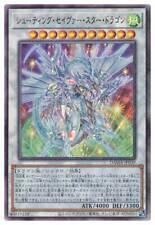 DAMA-JP039 - Yugioh - Japanese - Shooting Majestic Star Dragon - Ultimate