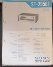 Sony ST-2950F tuner service repair workshop manual (original copy)