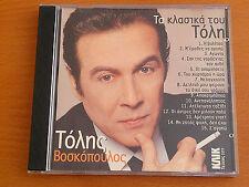 TOLIS VOSKOPOULOS - TA KLASIKA TOU TOLI CD GREEK 1997 PROMO FOR KLIK GREAT COND.