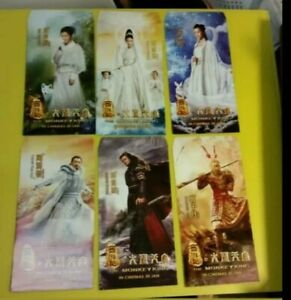 Ang Pow 红包 red packet cinema monkey king GSC 6pcs