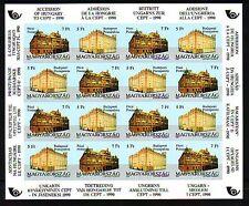 Ungarn Bogen 8 Stück Michel 4131 - 4132 B  postfrisch