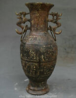 Chine Bronze Ware Dynasty Palace Dragon Bête Oreilles Bouteille Vase Pot