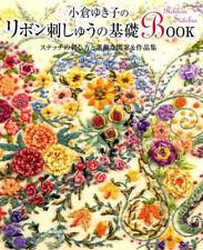 Ribbon Stitches Embroidery by Yukiko Ogura Japanese Craft Book Japan