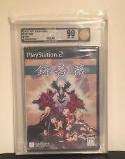 Ibara Sony PlayStation 2 PS2 Factory Sealed VGA 90 Japan Taito