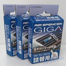 3 Box(12 REFILL) Eikosha GIGA Marine Squash Air Spencer Freshener Scent Clip V91