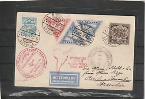 Latvia 4.SOUTH AMERICA RIDE ANSCHLUSSFLUG ZEPPELIN COVER TO Brazil 1932