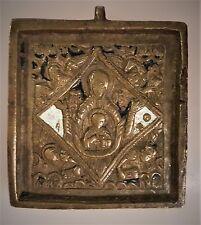 Vecchia segno Russa Icona Bronzo Russia Maria Madre di Dio