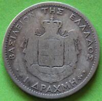 GRECE DRACHME 1873 ARGENT