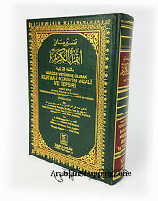 The Noble Quran Large(24*17cm 10*7inch) with Arabic/English/Turkish Translation