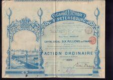 RUSSIA ELECTRICITY Eclairage Electrique de St Petersbourg 1897 250 Francs Bond