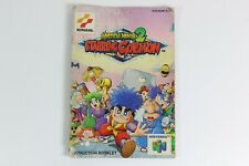 Mystical Ninja 2 Starring Goemon Manual Nintendo 64 NUS-NGMP-EUU
