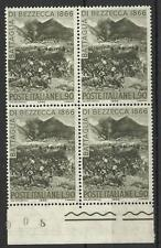 ITALY 1966 BATTLE OF BEZZECCA 90L BLOCK MINT