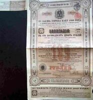 Russian 1910 Imperial Government Baku City Loan 189 Roubles Coups UNC Bond Share